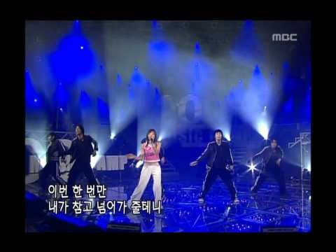 Som2 - I wish, 솜이 - 바래, Music Camp 20031025