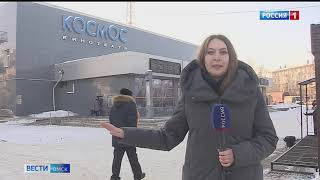 Количество самозанятых в Омске в пандемию увеличилось