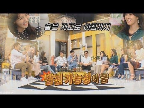 소녀시대가 말하는 극과극 소녀시대 주량 (알쓰 태연 vs 병나발 써니, 유리)