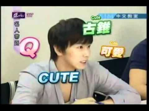 Cute Sungmin & Angry Siwon (Eng Sub)