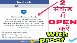 How to make national ID card for facebook account verify