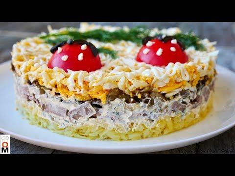 Салат «Богатый Купец» Вкусный и Сытный Новогодний рецепт