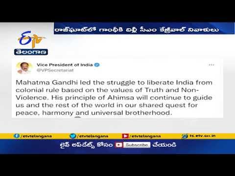 Gandhi Jayanti: President Kovind, PM Modi, Sonia and others pay tributes to Mahatma