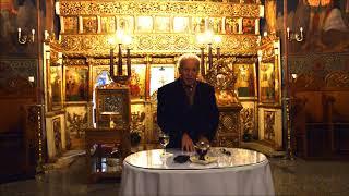 Biserica Sfintii Apostoli - O marturie despre Patriarhul  Justinian