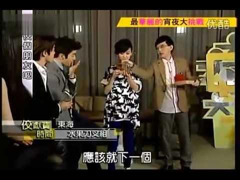 120201 Super Junior Siwon & Donghae on 佼个朋友吧
