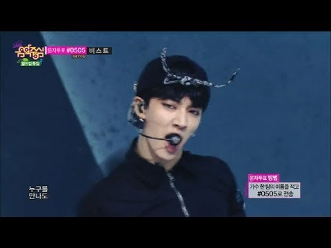 [Comeback Stage] BEAST - Good Luck 비스트 - Good Luck, Show Music core 20140621
