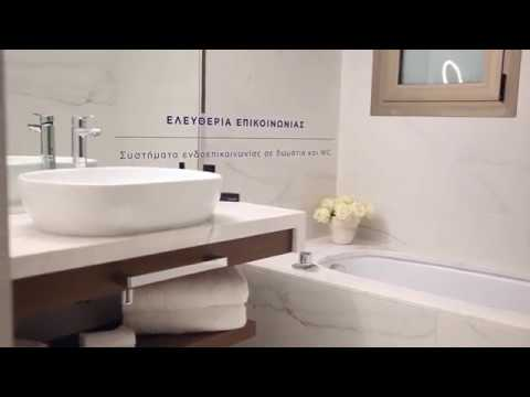 The REMAKE of our Presidential Suite! | MAKEDONIA PALACE HOTEL THESSALONIKI
