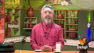 Mooligai Maruthuvam – Vendhar TV Show
