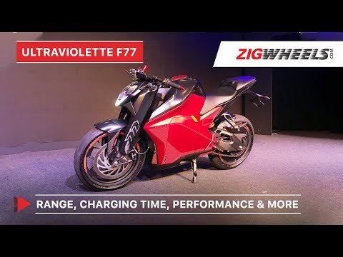 Ultraviolette F77 Electric Bike | Price, Range, Charging Time, Performance & More | ZigWheels.com