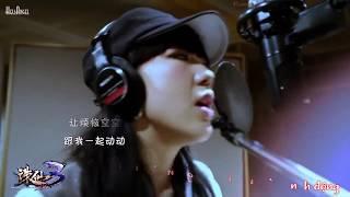 [Vietsub - Pinyin] Thanh Xuân Bất Hạ Tuyến - Ngô Mạc Sầu   OST game TRU TIÊN 3