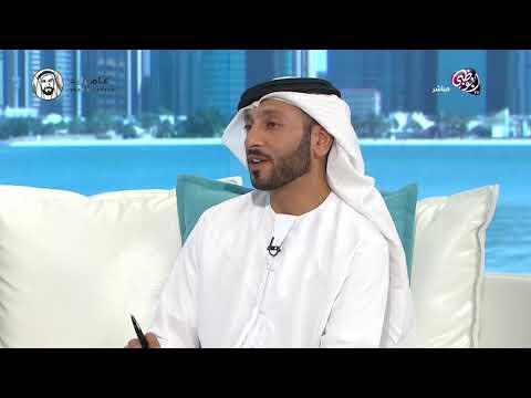 لقاء مع رائدة الأعمال ليلى المرعشي - صباح الدار