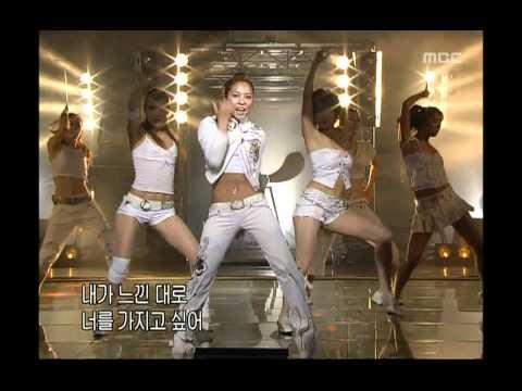 BoA - My Name, 보아 - 마이 네임, Music Camp 20040612