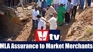 "KGF VTV NEWS-MLA Assurance to MG Market Merchants on Shops ""E"" Auction- Rs 5 Lakhs for Fire Dept"