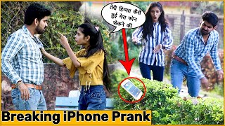 Breaking Phone Prank With Girls 🔥 - Prank G0NE WRONG | The HunGama Films