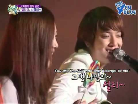 Yongwa & Jokwon Surprise Performance for Sulli ♥