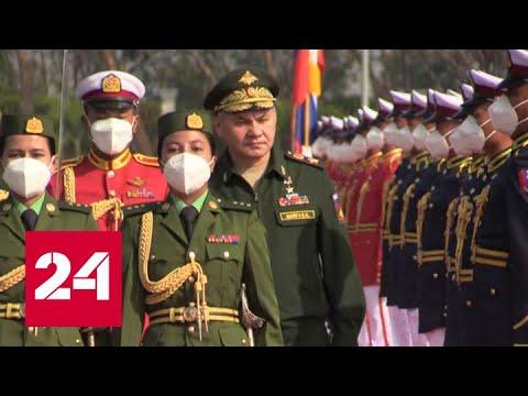 Мьянма покупает российские комплексы