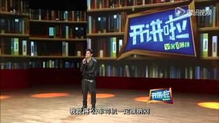 【HD】Part 1 周杰伦北京大学演讲 我的时代不会过去