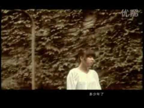 梁靜茹 - 不是我不明白[W/Lyrics]