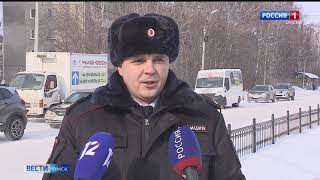 «Вести Омск», итоги дня от 25 февраля 2021 года