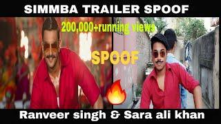 Simmba Trailer spoof | Ranveer singh, Sara Ali Khan, Sonu Sood | Rakki vines