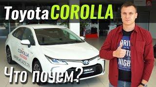 Corolla 2019 - почти Toyota Camry? ЧтоПочем s07e05