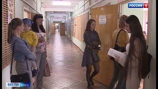 В России подходит концу приёмная кампания на бюджетные места в университеты
