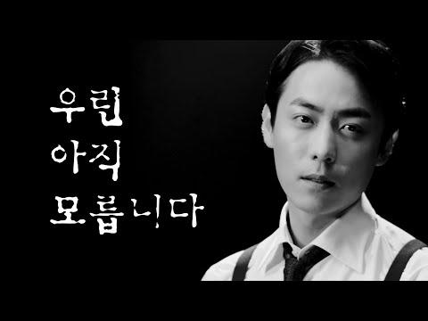 윤봉길 의사 종손 '윤주빈' 배우와 함께 하는 독립운동가 묘소찾기