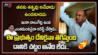 JC Prabhakar arrest: JC Diwakar Reddy serious comments on ..