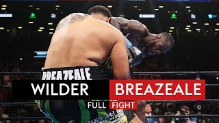 First round knockout!   Deontay Wilder v Dominic Breazeale   FULL FIGHT!