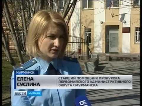 В  Первомайском суде областного центра вынесен обвинительный приговор по делу о неуплате налогов