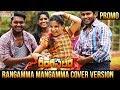 Rangasthalam:  Rangamma Mangamma Cover Version