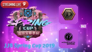 [Streamed] Detonator vs Invictus Gaming / SemiFinals / Bo3 / JJB Spring Cup 2019  / Dota 2 Live