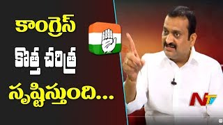 Pawan Kalyan...? Next Please !: Bandla Ganesh..