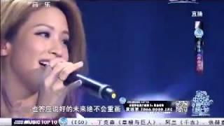 Cindy袁詠琳 - 畫沙(全球中文音樂榜上榜)