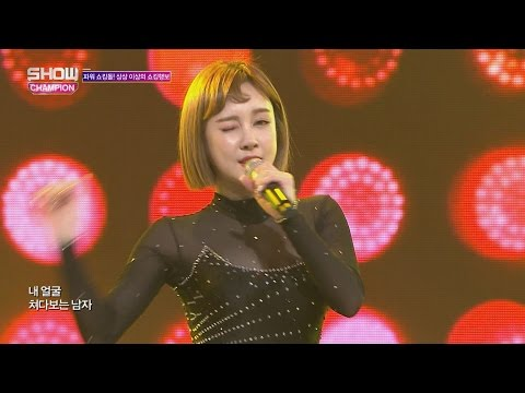 Show Champion EP.223 SIXBOMB - Becoming Prettier After