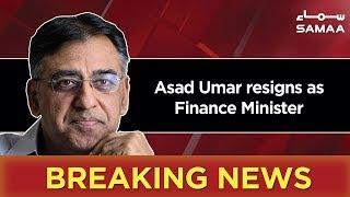 Breaking News   Asad Umar resigns as Finance Minister   SAMAA TV