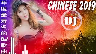 Chinese DJ 2019 高清 新2019夜店混音 - 你听得越多-就越舒适愉快 - 娛樂 - 全女声超好 - Chinese Dj