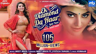 Ek Diamond Da Haar Lede Yaar – Meet Bros – Jyotica Tangri Video HD