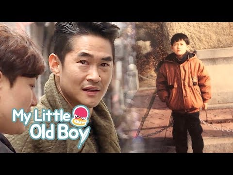 This is Where Bae Jung Nam Lived When He Was 11 [My Little Old Boy Ep 117]