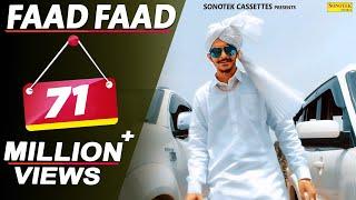 Faad Faad – Gulzaar Chhaniwala