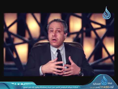 قريبا في رمضان على شاشة قناة الندى مع الدكتور ياسر نصر
