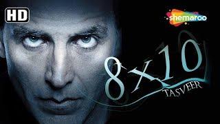 8x10 Tasveer [HD] Hindi Full Movie - Akshay Kumar | Ayesha Takia | Sharmila Tagore