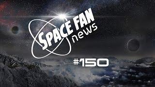 SFN #150: Ninth Planet?; Brightest Galaxy Found Ripping Itself Apart; Brightest Eruption Ever Seen