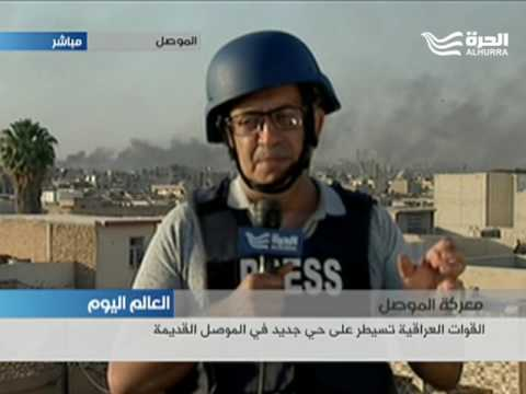 القوات العراقية تسيطر على حي جديد في الموصل القديمة
