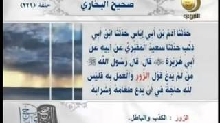 صحيح البخاري - باب هل يقال رمضان أو شهر رمضان