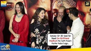 Sanjay Dutt Gets EMBARASSED When Reporter Asks About Ex-Girlfriend Madhuri Dixit