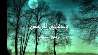 Inni al Qalei Nas | محمد المقيط - اني القى الايناس | Muhammad al Muqit