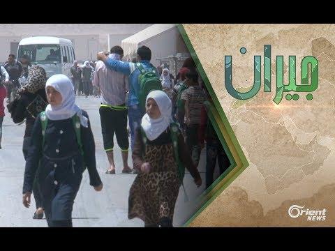 """""""ما هو مصير الأطفال السوريين المولودين خارج سوريا بظل إنعدام أوراقهم الثبوتية - جيران"""