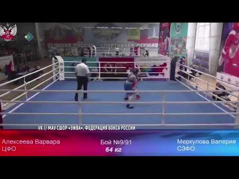 Сыктывкарка Валерия Меркулова попала в основной состав сборной России по боксу.