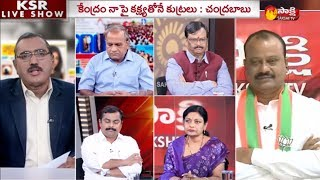 KSR Live Show: Cash For Vote Case: ED Investigation Speed Up | Chandrababu Fears - 22nd Feb 2019